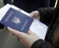 Прописка по-новому: правила регистрации в Украине существенно изменят