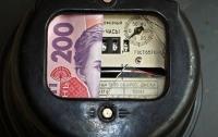 В Украине выросла цена на электроэнергию