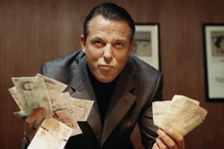 изгнали Когда банк передает долги коллекторам что некогда