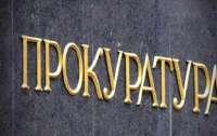 Одесская прокуратура крышует выдачу разрешений на травматы липовым журналистам