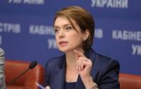 Гриневич просит выделить на образование около 87 млрд грн до 2030 года