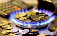 Выросла цена на газ