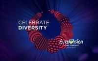 Все билеты на финал Евровидения в Киеве продали за 15 минут