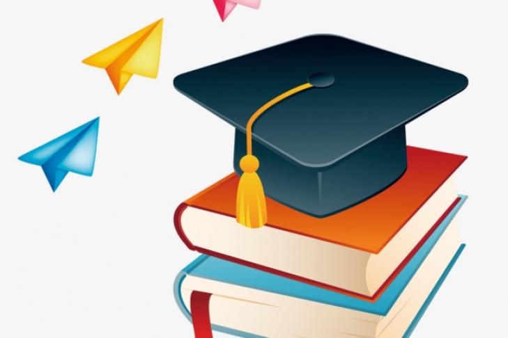 Оприлюднено рейтинг успішності студентів