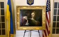 Спецслужбы США вернут Украине украденную нацистами картину