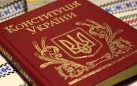 Міжнародний Європейський університет серйозно підготувався до 25-ї річниці Конституції України