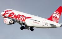 Ernest Airlines отменяет рейсы из Украины