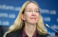 Ульяне Супрун суд запретил заниматься медициной