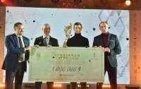 Сборная Украины U-20 получила миллион долларов
