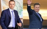 Счета беглого Януковича разморозил украинский суд