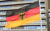 Немца судят за сотрудничество с боевиками