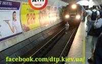В киевском метро подросток бросился под поезд