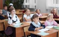 Во всех киевских школах появились