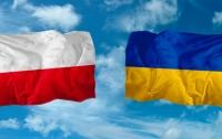 Стало известно, повлиял ли безвиз на поток украинцев в Польшу