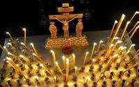 Православие: Родительская суббота, как поминать усопших и что нельзя делать