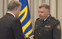 Порошенко назначил нового главу погранслужбы