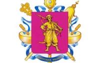 Обращение председателя облгосадминистрации Александра Пеклушенко к жителям Запорожской области