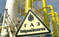 Добыча газа в Украине значительно сократилась