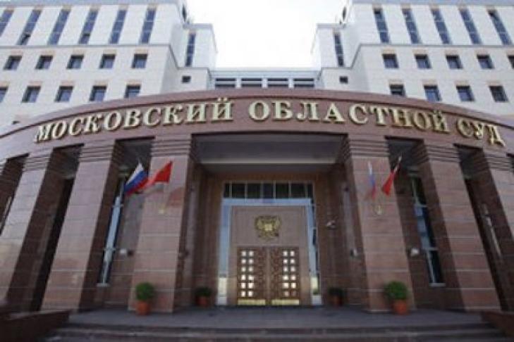 Стрельба вМосковском областном суде: есть раненые иубитые