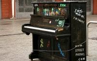 В центре Львова посреди улицы установят пианино
