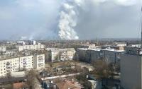 Новые взрывы в Балаклее. Что не так с украинскими боеприпасами?
