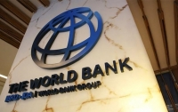 Всемирный банк даст Украине гарантии на $650 миллионов