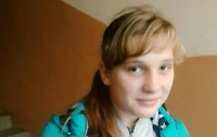 В Киеве пропала 16-летняя девушка