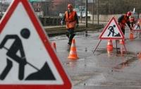 В Кабмине нет средств на строительство новых дорог