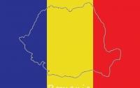 Парламент Румынии отстранил правительство страны