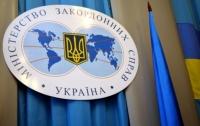 Украина требует освободить из плена ФСБ украинских моряков