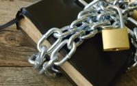 Названо количество запрещенных к ввозу в Украину российских книг