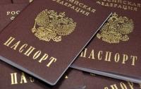 Российские паспорта жителей ОРДЛО будут действительны только в одной области РФ