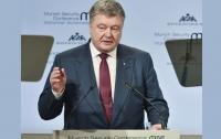 Порошенко обвинил Россию в развязывании мировой войны