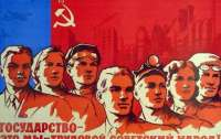 Мальчик, даже не зная, что такое СССР, может оказаться в тюрьме