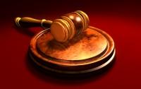 Украинские судьи отпугивают иностранных инвесторов, - мнение