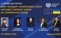 Оперна діва, два баси, баритон і тенор співатимуть під стінами Софії Київської