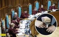 Средняя зарплата судьи КСУ составляет 254 тыс. гривен в месяц