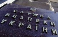 СБУ закрыла въезд в Украину 23 выдворенным из Британии россиянам