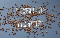 В Киеве пройдет выставка, посвященная подкупу избирателей
