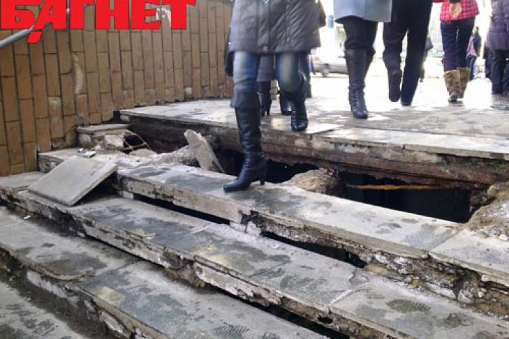 Прогноз погоды на 2017 год челябинск