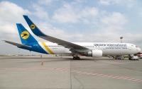 Самолет с украинцами экстренно сел в
