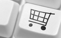 Купить в Украине On-line: миссия невыполнима-ІІ
