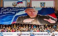 Гандбольный клуб из России могут оштрафовать за баннер с Путиным