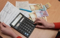 Субсидии урежут на почти 16 млрд грн: проект бюджета-2019