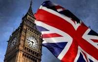 Англичан будут штрафовать за отдых за границей