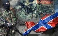 По Харькову спокойно себе разгуливал боевик