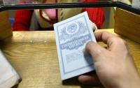 Что нужно сделать, чтобы получить компенсации «сгоревших» вкладов Сбербанка СССР