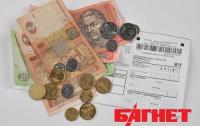 Украина погрязла в коммунальных долгах, а тарифы продолжают взлетать непрозрачно