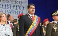 Мадуро назвал стоимость своего убийства