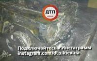 В Киеве неизвестные подожгли автомобиль